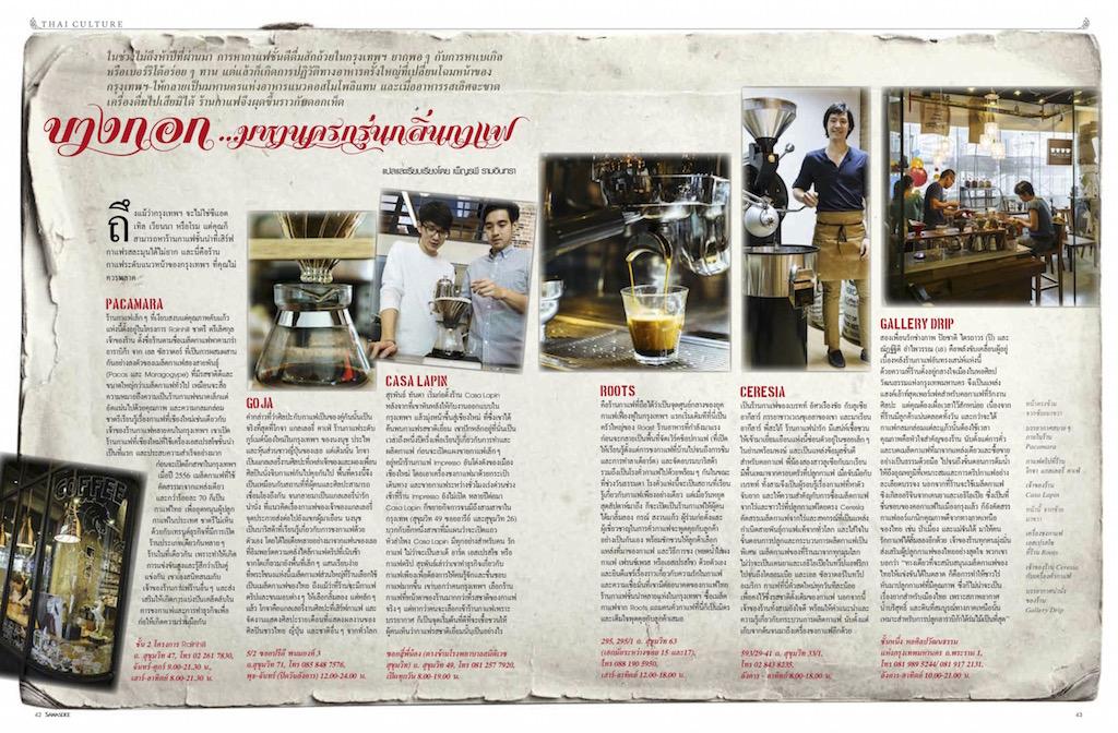 Sawasdee Bangkok coffee scene