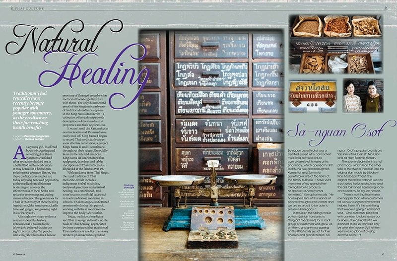 Check out the latest feature I photographed for Sawasdee Magazine, Thai Airways International's in-flight publication. Lots of great information on Thai traditional medicine. We visited two traditional pharmacies in Bangkok, Mowaan and Sa-nguan Osot, as well as the main hospital for traditional healing in Thailand, Abhai Bhubejr in Prachinburi town.